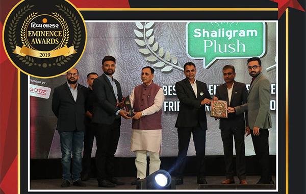 eminence-award-2019-Shaligram-Plush.jpg